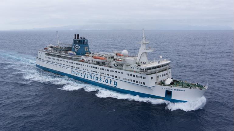 Hospital ship Africa Mary